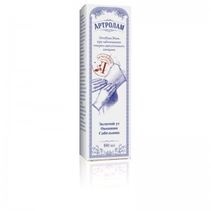 ARTROLAM 100ml Remedium